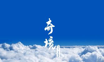 pristinechina响应式网站制作